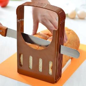 meilleur coupe pain